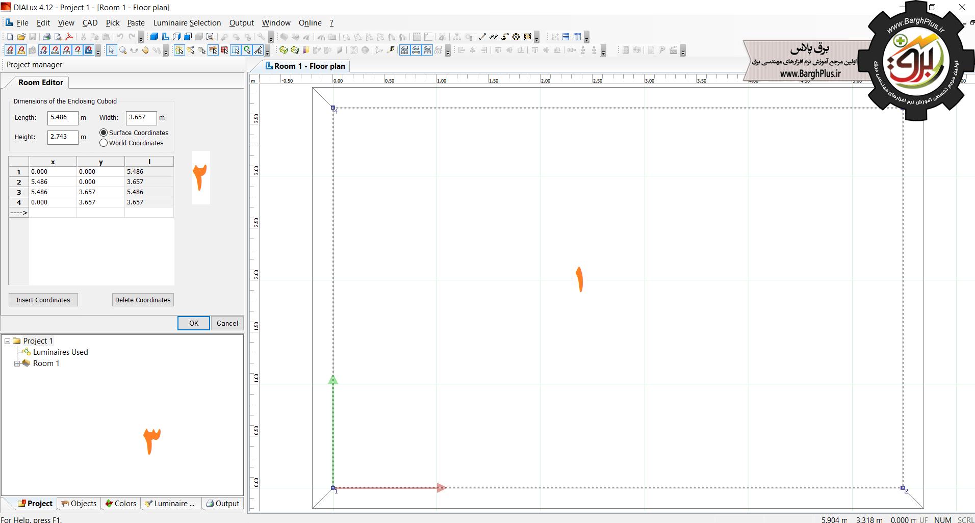 پنجره های کاربردی در نرم افزار دیالوکس