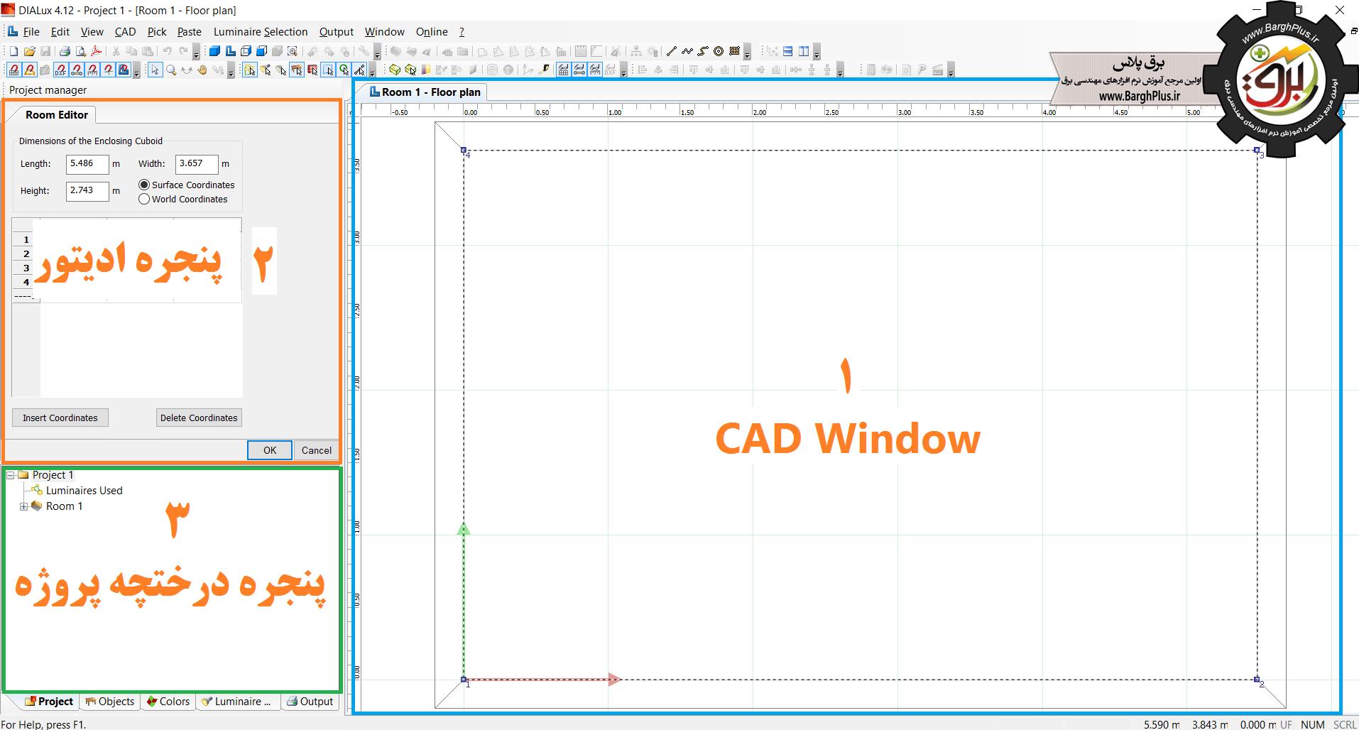 cad window - room editor - درختچه پروژه در نرم افزار دیالوکس