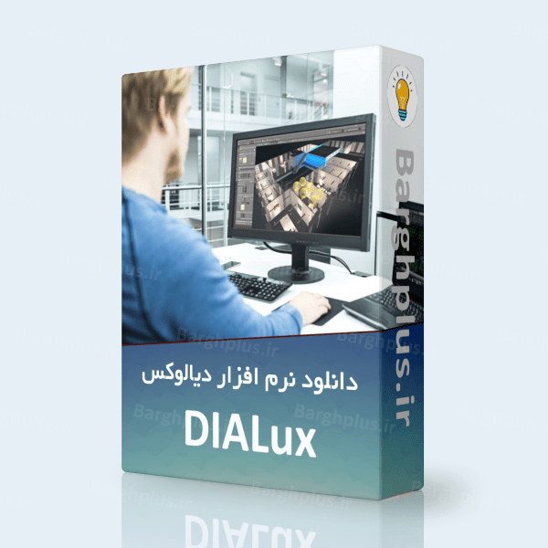 dialux download