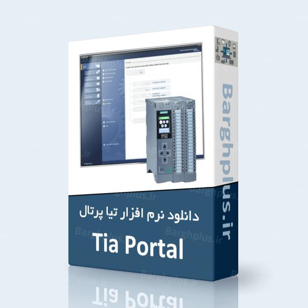 tia portal download